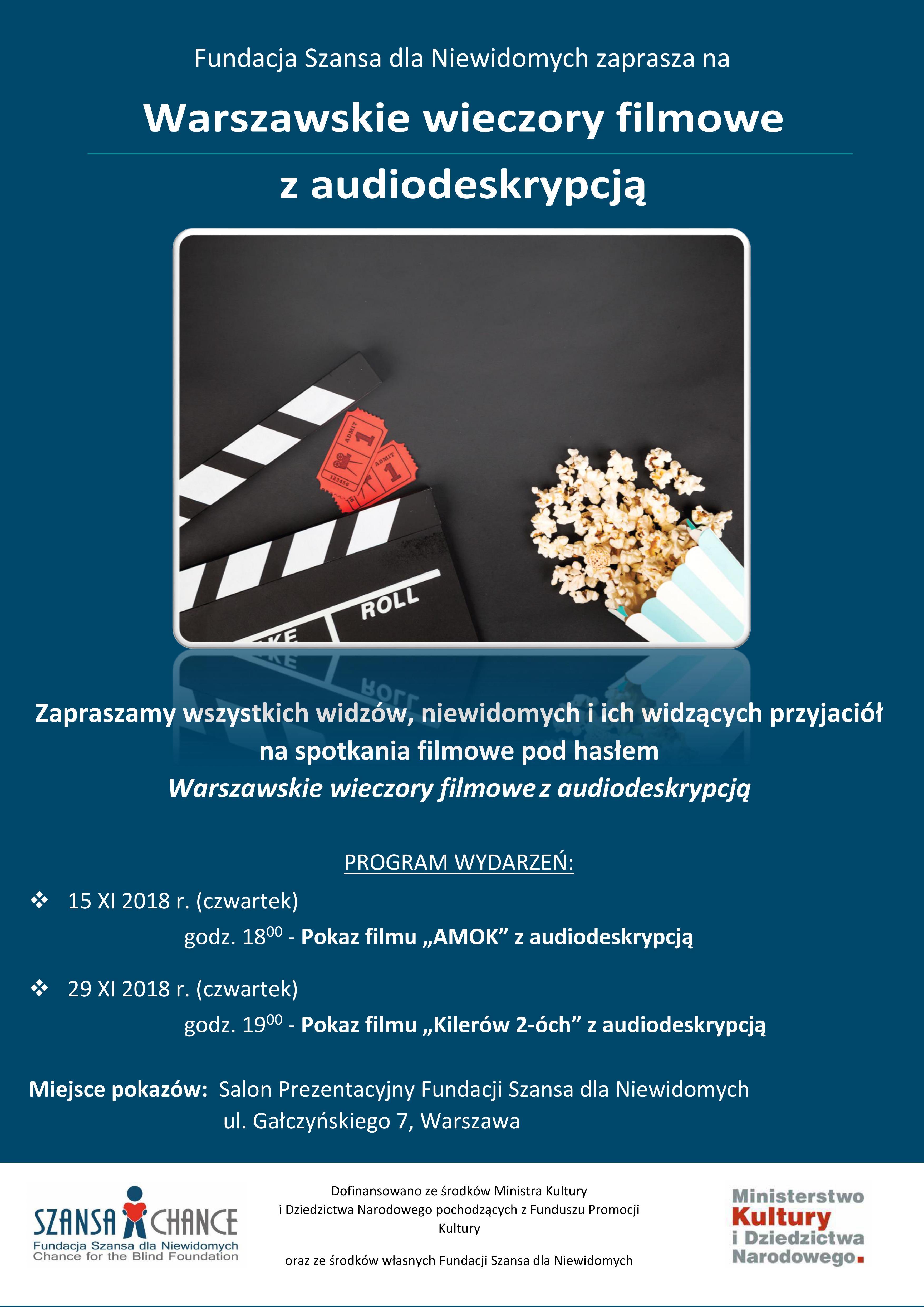 plakat informujący o projekcjach filmu